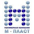 """ООО """"М-ПЛАСТ"""""""